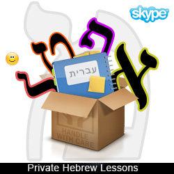 learn hebrew via skype